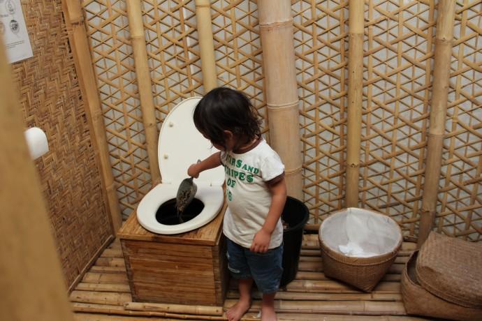 GS トイレ