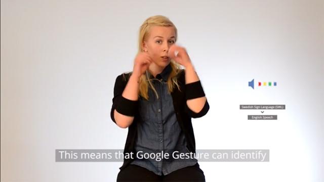 Google Gesture