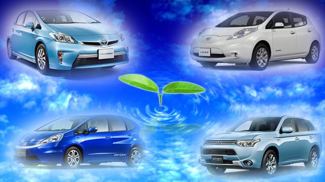 次世代環境車 | FUTURUS(フトゥールス)