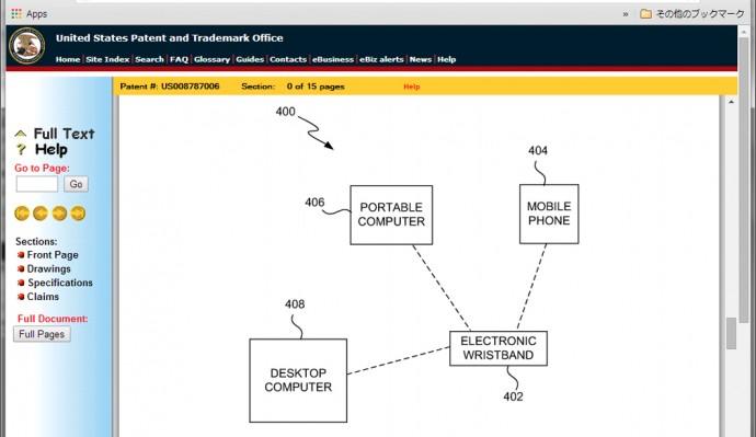 米国特許商標局_iTime_fig4