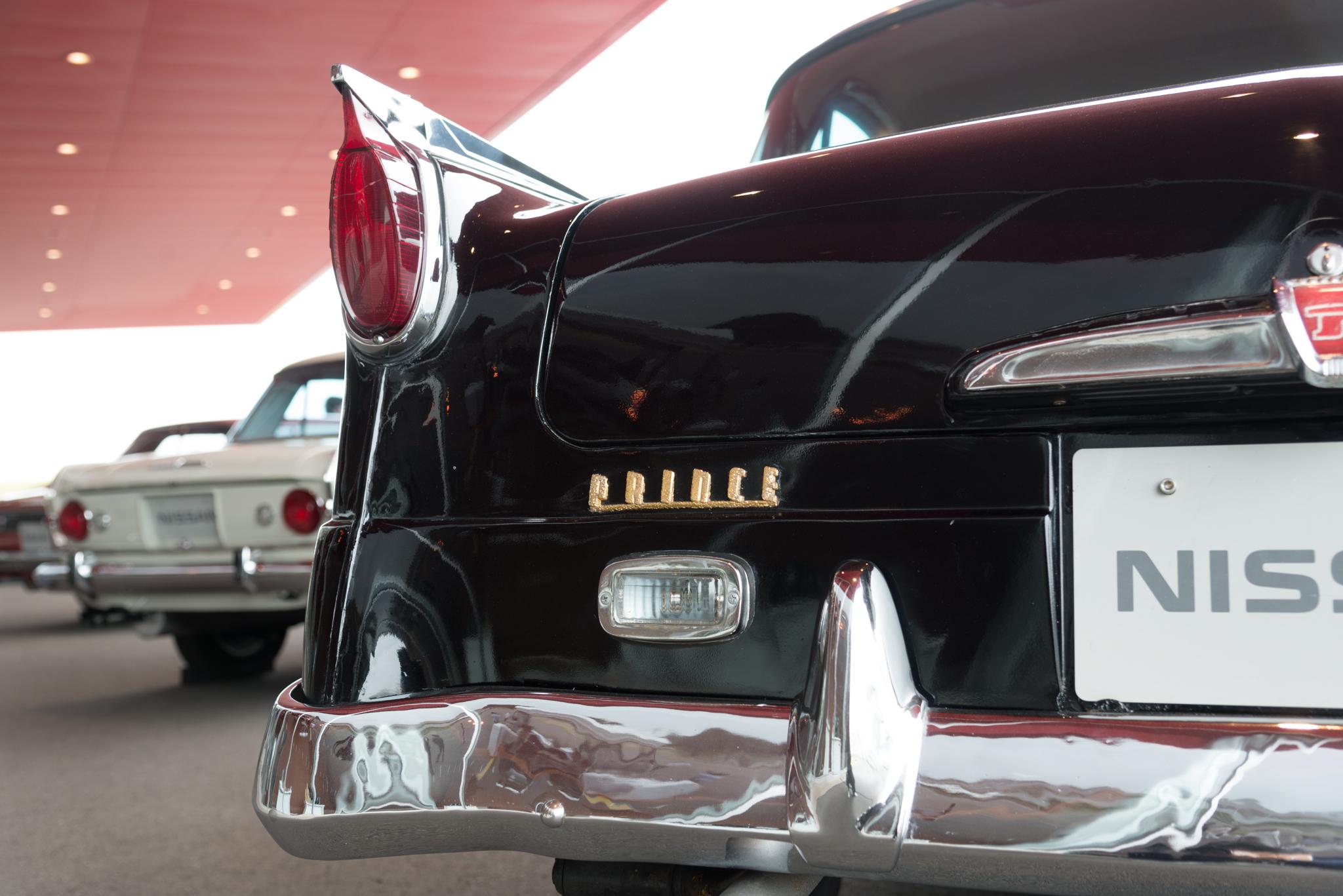 プリンス自動車工業 | FUTURUS(フトゥールス)