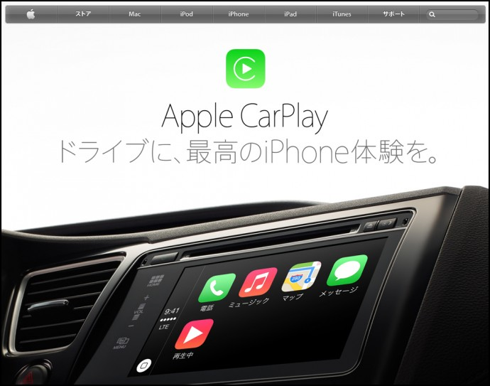 carplay01