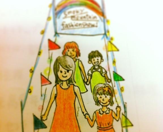 日本人とフィリピンの子供たちのファッションショー