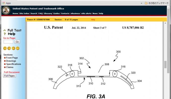 米国特許商標局_iTime_fig3a
