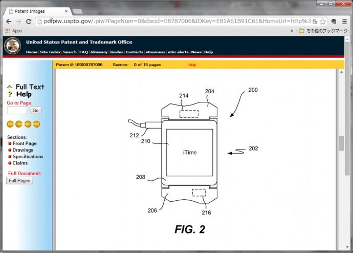 米国特許商標局_iTime_fig2