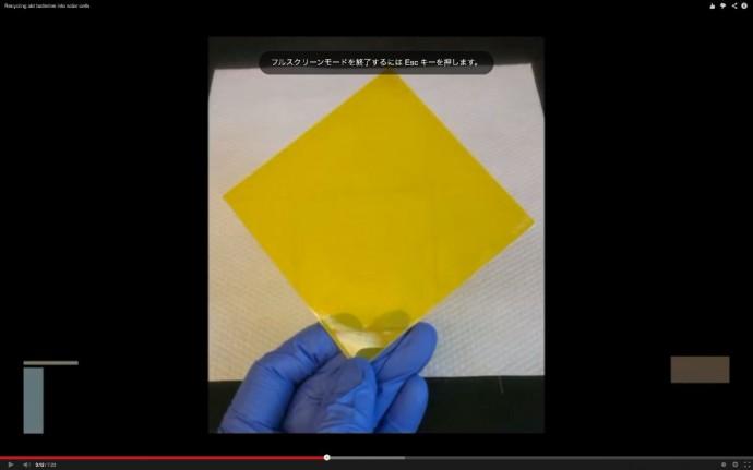MIT_Solar_Cells_04