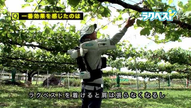 農業用アシストスーツ