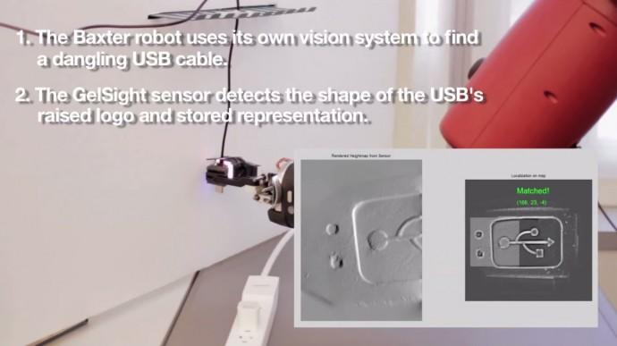 USBの形状を認識する