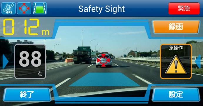 safety sight
