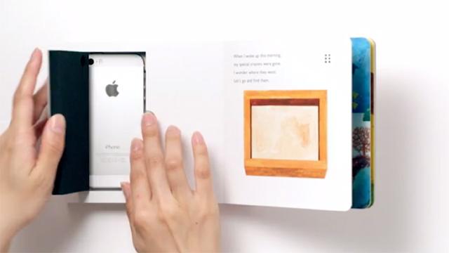 iPhoneをセット