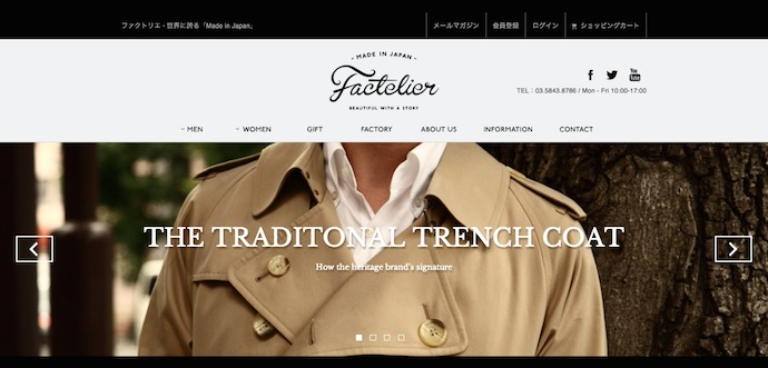 Factelier(ファクトリエ)   世界に誇る『Made in Japan』ファクトリーブランド