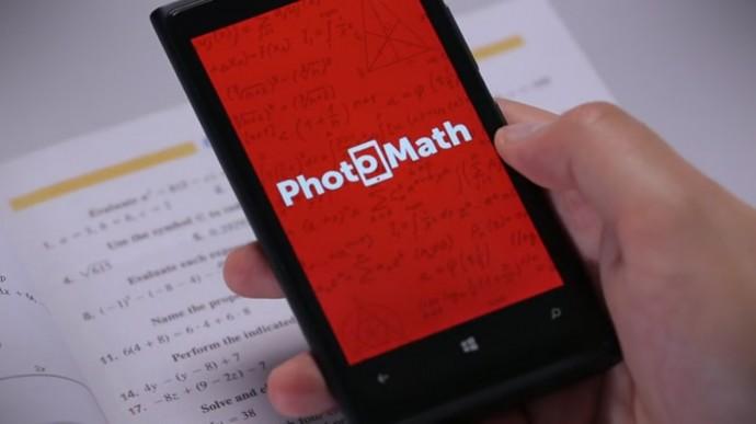 photomathを起動