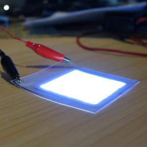 LightPaperの発光