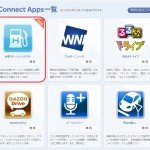 T-Connect_Apps