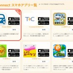T-Connect_Smart_Phone