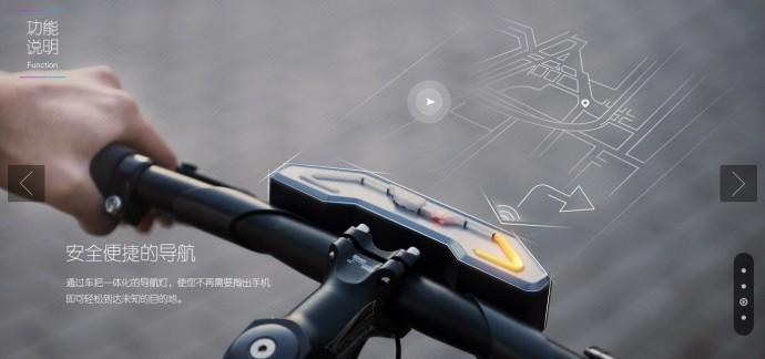 自転車の 自転車 盗難 gps 追跡 : また「Dubike」は発電した電力を ...
