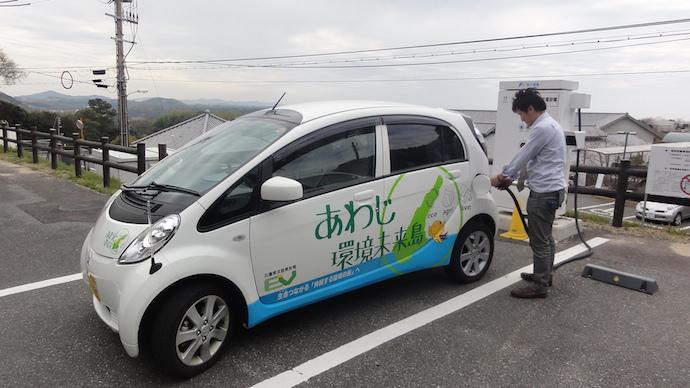 電気自動車用充電器の設置