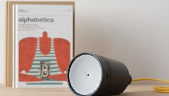 単なる電球ソケットがLEDにもプロジェクターにもなる「Beam」