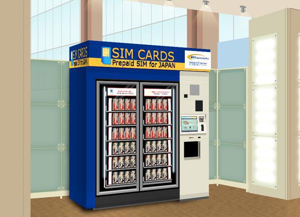 世界初!訪日外国人向けの「プリペイドSIM」自動販売機が登場