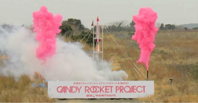 次世代ハイブリットロケットの燃料が「ぷっちょ」なワケ
