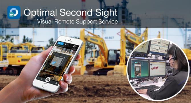 建築業界の人手不足を救う次世代サービス「Optimal Second Sight」