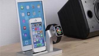 iPhoneとApple WatchとiPadを同時チャージできるオールインワンドッグ