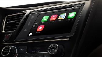 iPhoneからiCarへ?アップルが電気自動車を開発する理由
