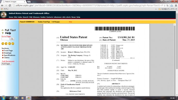 特許トップページ