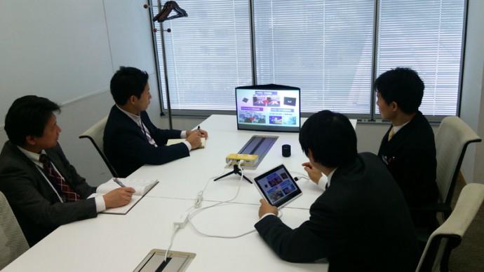 モバイルプレゼンテーションキットは社内のペーパーレス化を加速させるか