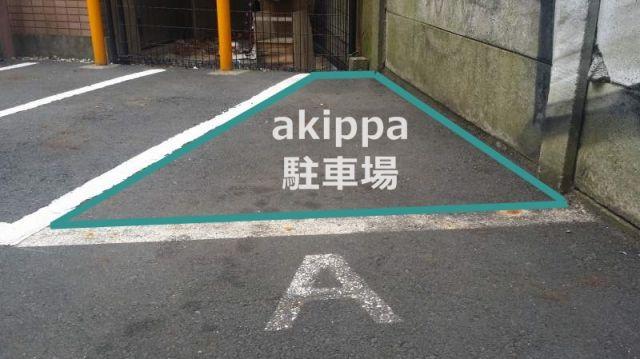 akippa04