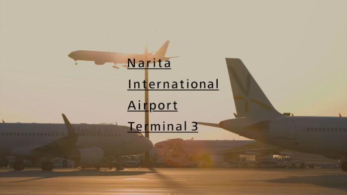 デザインを変えると行動が変わる・・・新しい空港のカタチ