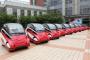 SJTUと中国GMが共同で電気コンセプトカーのプロジェクトを開始