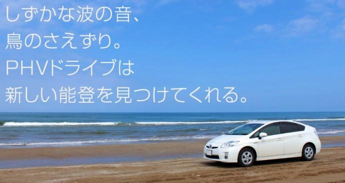 Noto_Smart_Drive