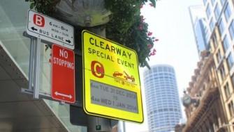 意外な発想で省エネ社会が実現!? 世界で初めて採用されたE-Inkを使った交通標識