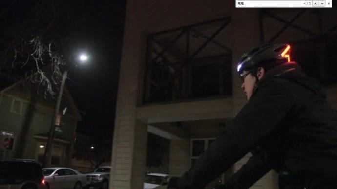 サイクリストを助ける?減速すると自動的にランプが点灯するヘルメット「Lumos」