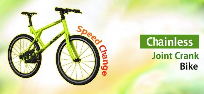 チェーンを撤廃した自転車がさらに進化してた