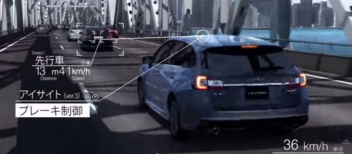 自動ブレーキから自動運転までの技術進化