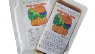 兵庫県・淡路島の有機栽培玉ねぎをじっくり炒めたオニオン・キャラメリゼ。ただおいしく便利というだけでなく、商品づくりを通じて、社会の様々な問題改善に取り組んでいる。