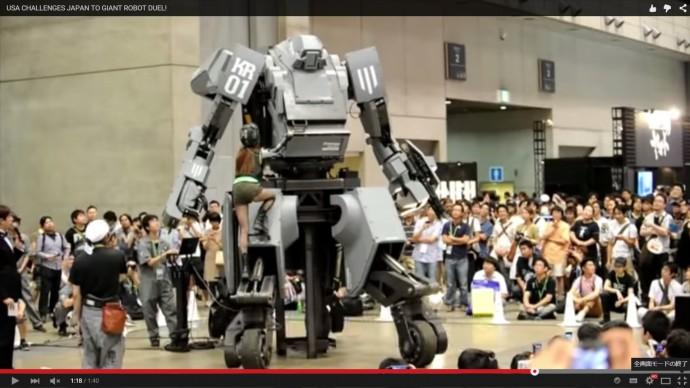 アメリカからの宣戦布告?そして日本が迎えうつ!日米ロボット対決が実現か