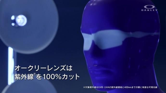 紫外線テスト