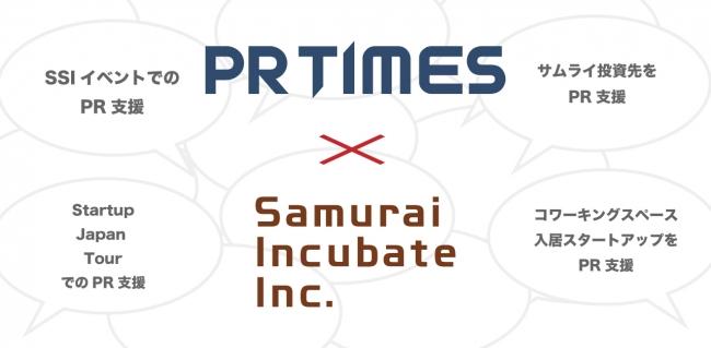 PR_TIMES
