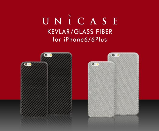 UNiCASE オリジナルブランドラインから強化繊維「ケブラー®」と「グラスファイバー」を使用したiPhoneケース発売