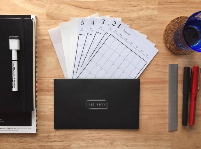 デキるビジネスマンの必須アイテム!? 3つの機能が一冊に凝縮した貼ってはがせる「便利手帳」