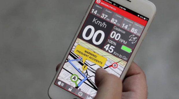 自転車の 道案内 自転車 アプリ : ... 電動自転車 | マイナビニュース