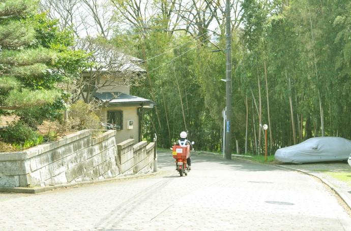 長崎 郵便