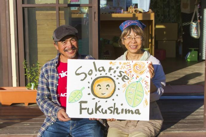 福島県三春町でエネルギーシフトを進める大河原ご夫妻