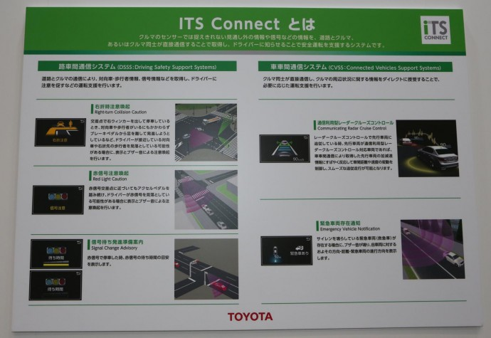 th_SMART MOBILITY_03