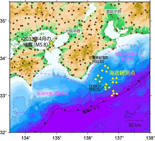 淡路島で発生した中規模地震の位置