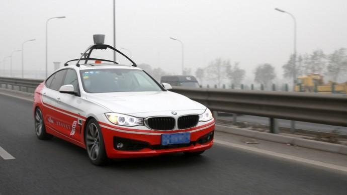 Baidu_BMW