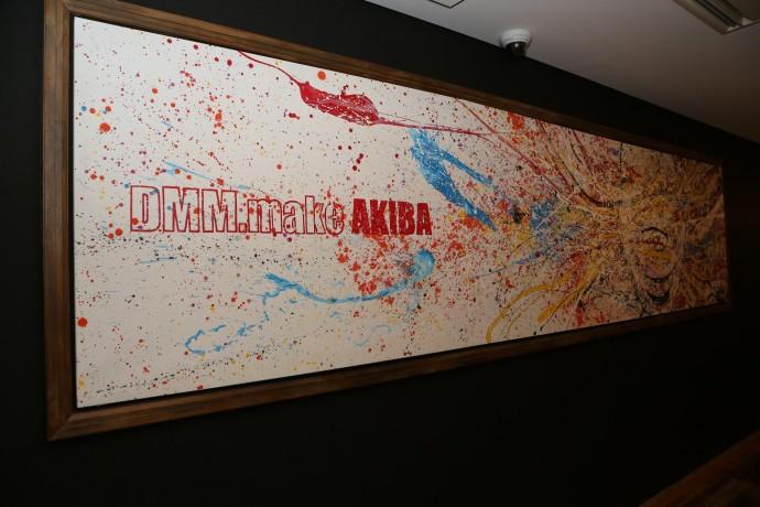 DMM.make AKIBA13